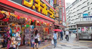 Smart Belanja di Jepang