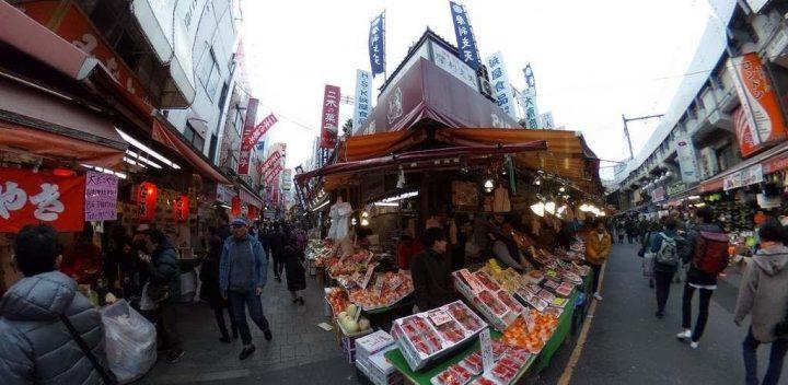 Pusat Kuliner Jadul di Jepang
