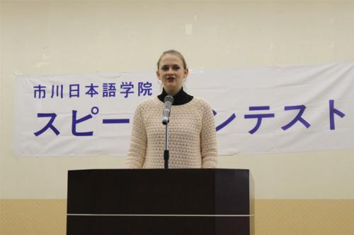 Speech Contest