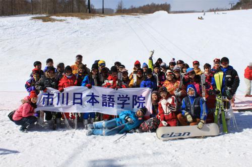 Kegiatan Sekolah - Main Ski