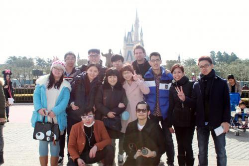 ke Disney Land